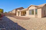 14987 Aster Drive - Photo 30