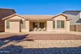 14987 Aster Drive - Photo 31