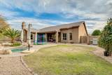 9636 Balancing Rock Road - Photo 40