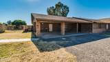 11811 Ocotillo Road - Photo 4