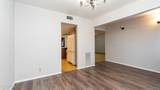 11811 Ocotillo Road - Photo 6