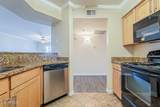 2025 Campbell Avenue - Photo 14
