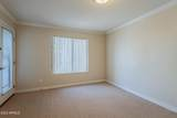 2025 Campbell Avenue - Photo 18