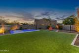 6527 Leiber Place - Photo 44