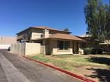 3315 Loma Lane - Photo 5