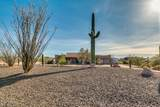 5077 Jacob Waltz Street - Photo 2