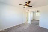455 Continental Drive - Photo 19