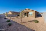 23763 Cocopah Street - Photo 5