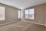 8516 Millerton Way - Photo 11