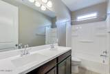 8516 Millerton Way - Photo 8