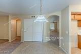 2348 White Feather Lane - Photo 12