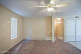 2348 White Feather Lane - Photo 16