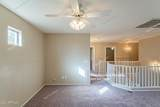 2348 White Feather Lane - Photo 22