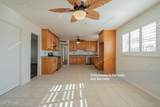 7917 Belleview Street - Photo 11