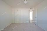 7917 Belleview Street - Photo 23