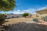 7917 Belleview Street - Photo 26