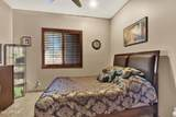 15339 Balancing Rock Road - Photo 29