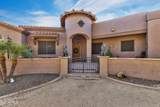 15339 Balancing Rock Road - Photo 4