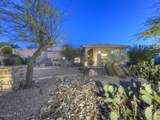 9049 Los Gatos Drive - Photo 3