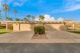 7634 Casa Grande Road - Photo 1