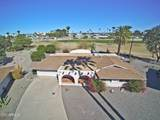 12243 Hacienda Drive - Photo 1