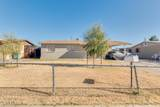 2517 47TH Lane - Photo 1