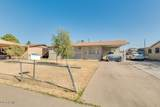 2517 47TH Lane - Photo 3
