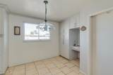 2517 47TH Lane - Photo 8
