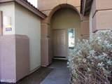 15159 Monroe Street - Photo 2