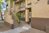 10136 Southern Avenue - Photo 3