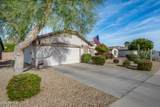 13314 Cottonwood Street - Photo 4