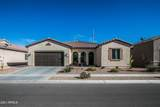 458 Agua Fria Lane - Photo 1