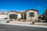 458 Agua Fria Lane - Photo 3