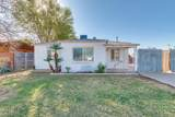 4019 Almeria Road - Photo 3