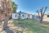 4019 Almeria Road - Photo 4