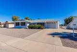 11847 Hacienda Drive - Photo 1