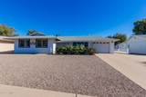 11847 Hacienda Drive - Photo 2