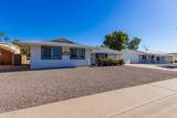 11847 Hacienda Drive - Photo 4