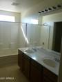 3042 101st Lane - Photo 13