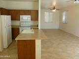 3042 101st Lane - Photo 3