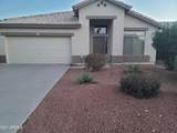 1575 Black Diamond Drive - Photo 2