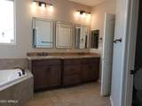 31530 Desert Oasis Lane - Photo 9
