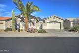 17936 Sammy Way - Photo 1