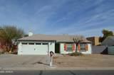 10048 Mariposa Street - Photo 1