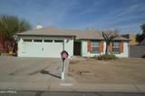 10048 Mariposa Street - Photo 2