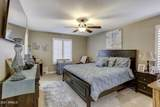 1817 Leisure World - Photo 36