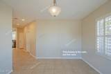 3522 Washington Street - Photo 16