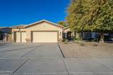 4560 Springs Drive - Photo 2