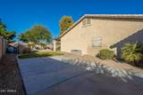 4560 Springs Drive - Photo 47