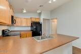 5249 Silverbell Road - Photo 17